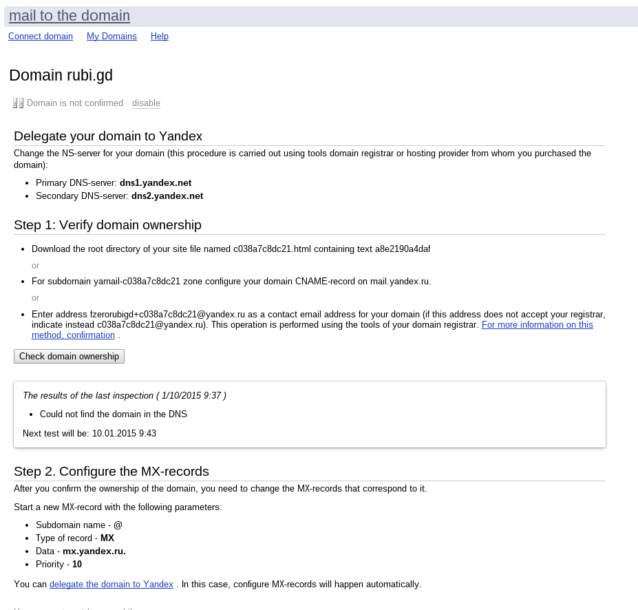ثبت دامنه در yandex