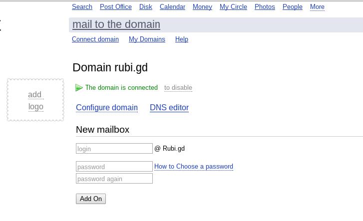 ایجاد ایمیل